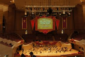 サントリーホール ジルヴェスター・コンサート2011