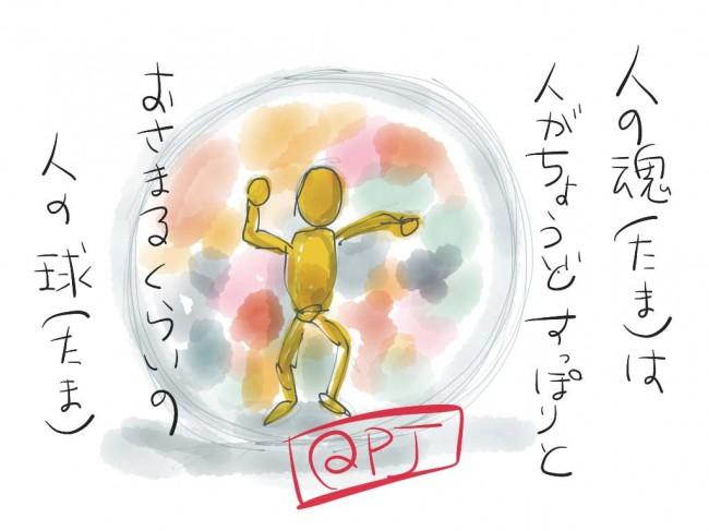 soul_3