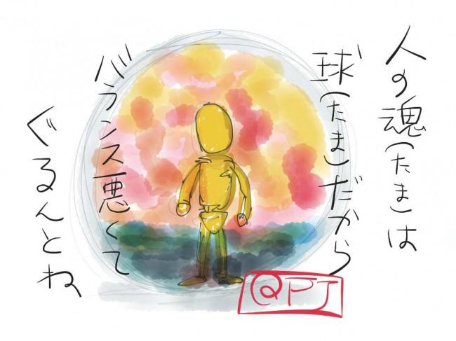soul_5