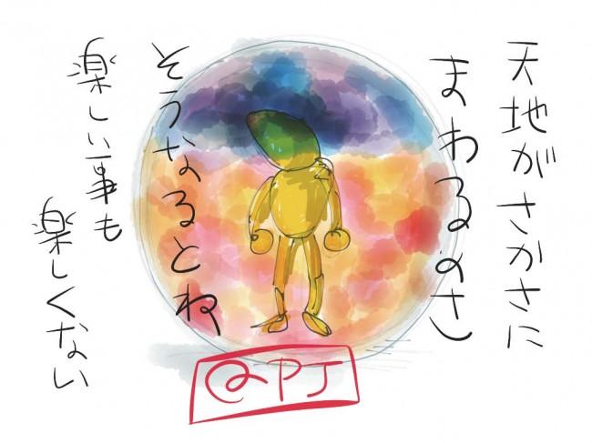 soul_6