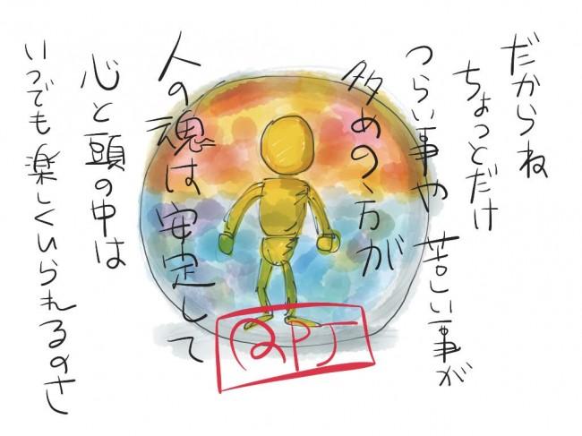 soul_7