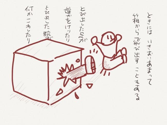 image(16)