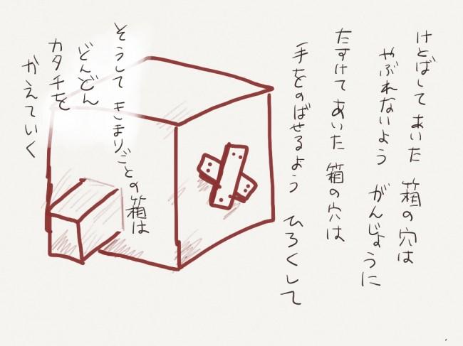 image(18)